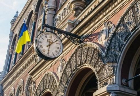 Либерализация валютных операций в Украине