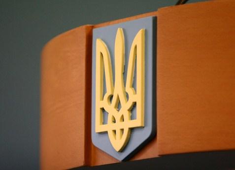 НБУ разрешил репатриацию дивидендов из Украины в любом размере