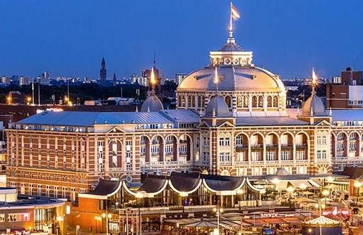 Поправки в освобождении от налога на дивиденды в Нидерландах