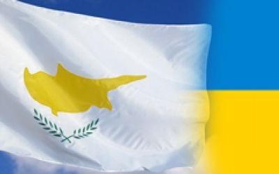 Предстоящие изменения налогообложения между резидентами Украины и Кипра