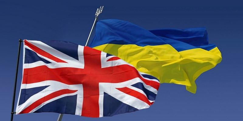 Принятые изменения налогообложения между резидентами Украины и Великобритании