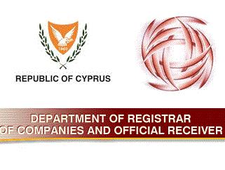 Кипр: перенесена предельная дата подачи компанией годовой отчётности в Реестр компаний на 18 апреля 2020г.