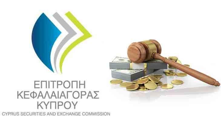 Кипр: проект Директивы о краудфандинге