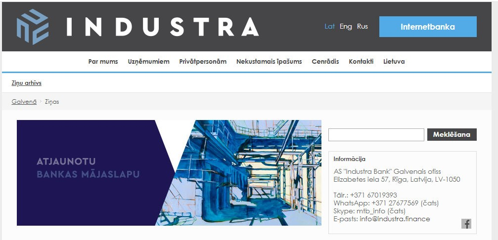 Новый бренд INDUSTRA для латвийского банка MERIDIAN TRADE BANK